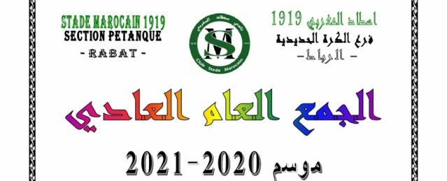 Assemblée Générale section pétanque du Stade Marocain saison 2020-2021