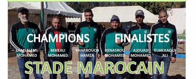 Le Stade Marocain Champion et Finaliste Championnat du Maroc Seniors 2019