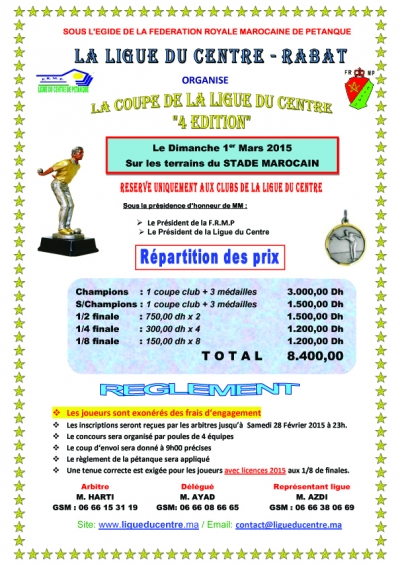 4e Coupe de la ligue du Centre 01/03/2015